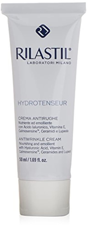マット剛性進捗Rilastil Hydrotenseur Antiwrinkle Nourishing Cream (並行輸入品) [並行輸入品]