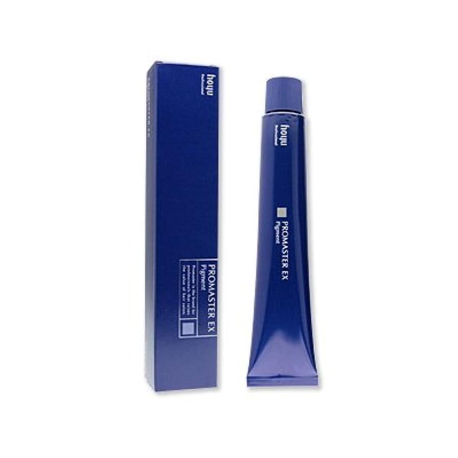 ポンペイ品種肺ホーユー プロマスターEXピグメント マット 80g(1剤) 【マット】M-6p