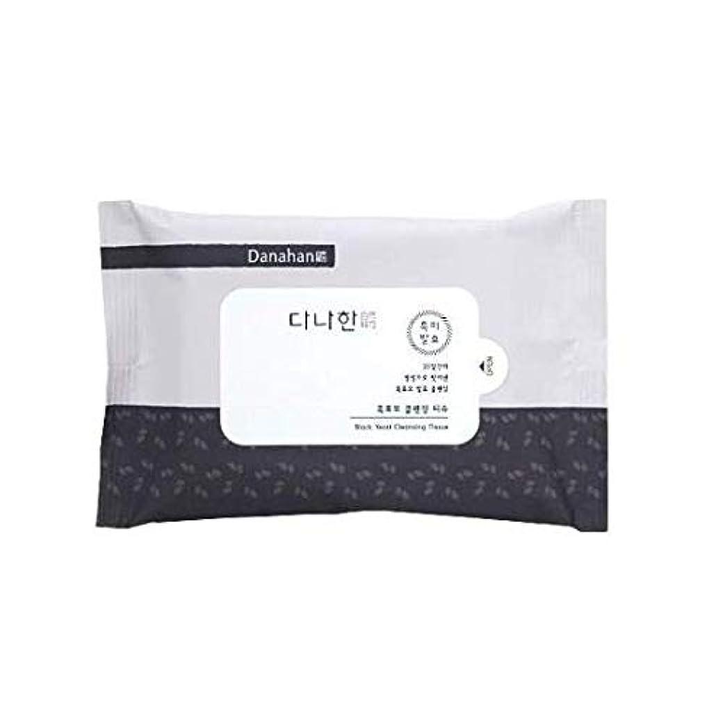 [4EA] 多娜嫺 (ダナハン) 黒酵母 クレンジング ティッシュ 15枚*4 / Danahan Black Yeast Cleansing Tissue 70g*4 [並行輸入品]
