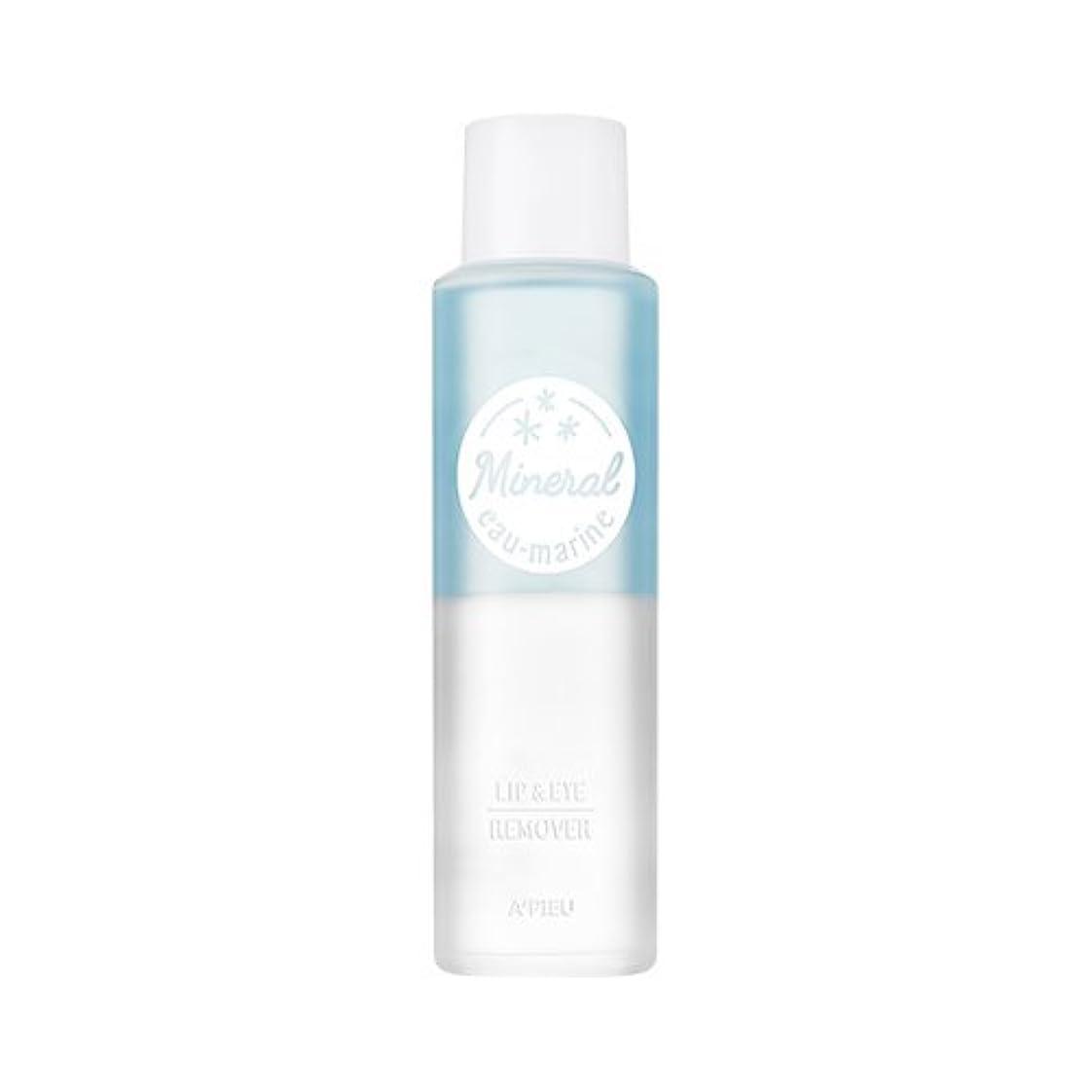 派生する手のひら和らげるAPIEU Mineral Lip and Eye Make Up Remover 250ml (eau-marine) / アピュ ミネラル リップ?アイ メイクアップ リムーバー(大容量) [並行輸入品]