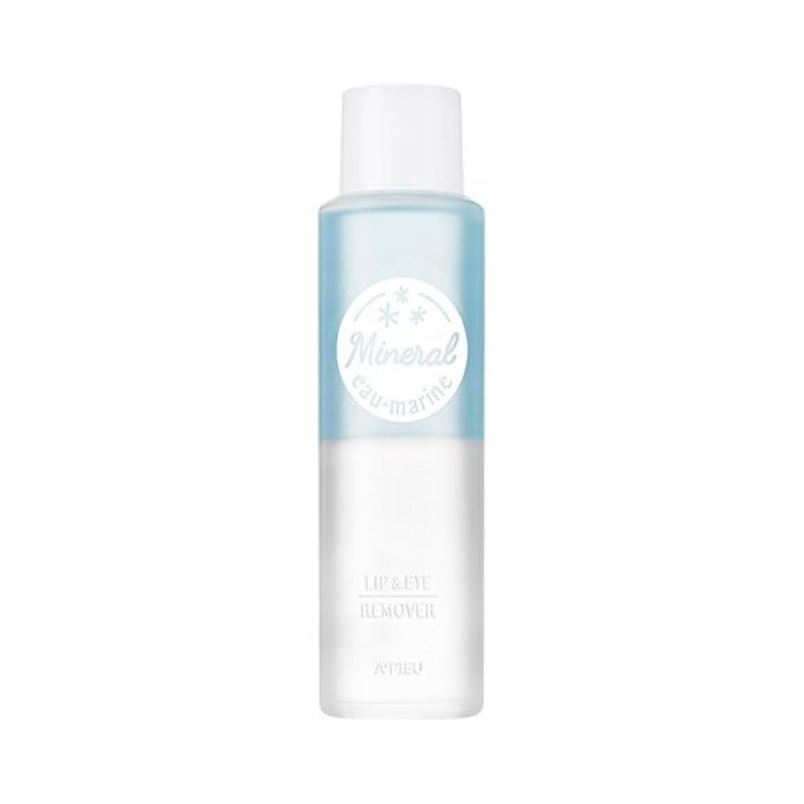 生む用心する銀河APIEU Mineral Lip and Eye Make Up Remover 250ml (eau-marine) / アピュ ミネラル リップ?アイ メイクアップ リムーバー(大容量) [並行輸入品]