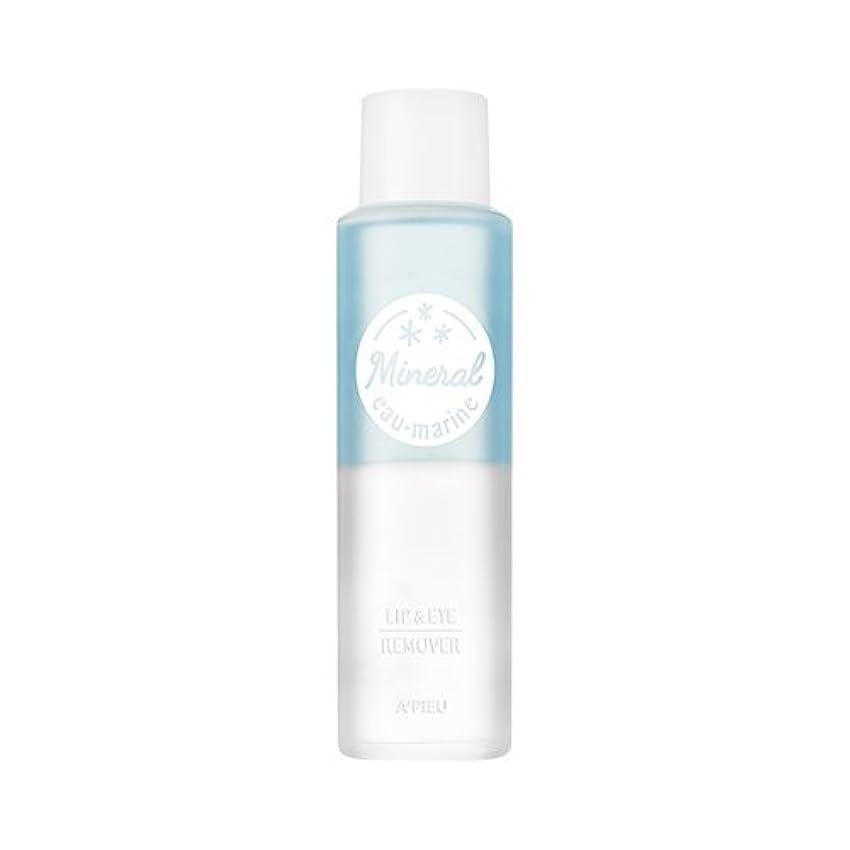 なすアラート水APIEU Mineral Lip and Eye Make Up Remover 250ml (eau-marine) / アピュ ミネラル リップ?アイ メイクアップ リムーバー(大容量) [並行輸入品]