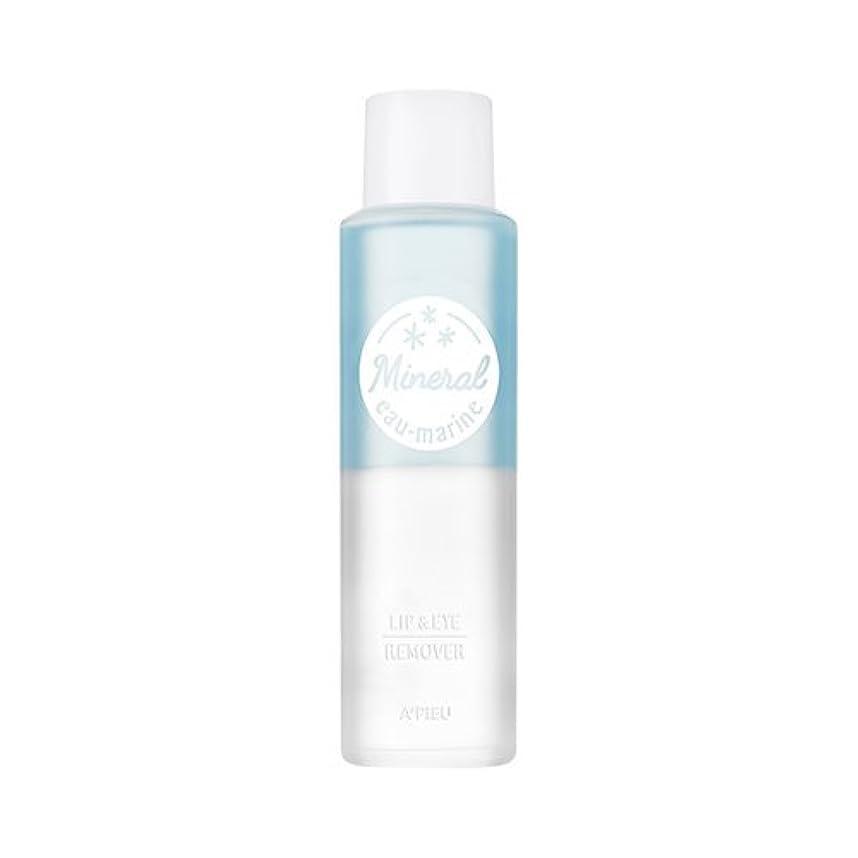 競争力のある報酬虫を数えるAPIEU Mineral Lip and Eye Make Up Remover 250ml (eau-marine) / アピュ ミネラル リップ?アイ メイクアップ リムーバー(大容量) [並行輸入品]