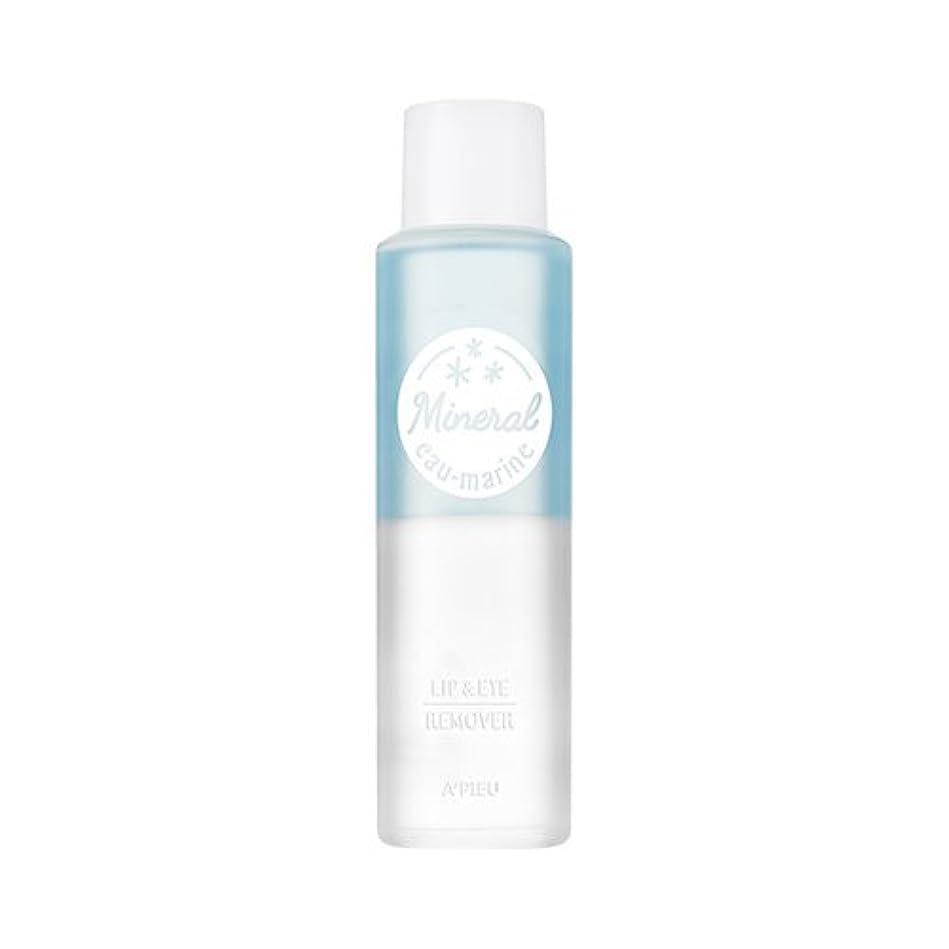 硬化するテラス人道的APIEU Mineral Lip and Eye Make Up Remover 250ml (eau-marine) / アピュ ミネラル リップ?アイ メイクアップ リムーバー(大容量) [並行輸入品]