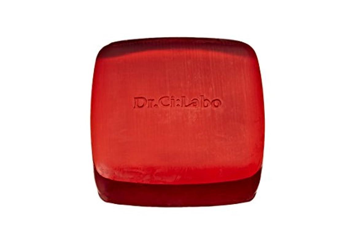 代表して持つバスルームドクターシーラボ クレンジングソープEX 角質オフ石鹸 100g 洗顔せっけん メイク落とし