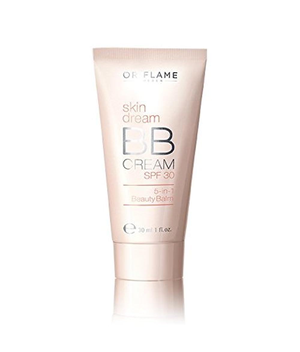 リズム証明する抑制するOriflame BBクリームSPF 30 26526