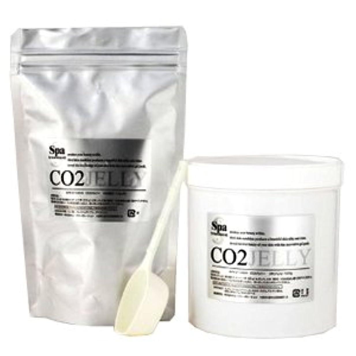 メルボルン戻る誘発するスパトリートメント CO2ジェリーN 40回分 業務用 炭酸パック