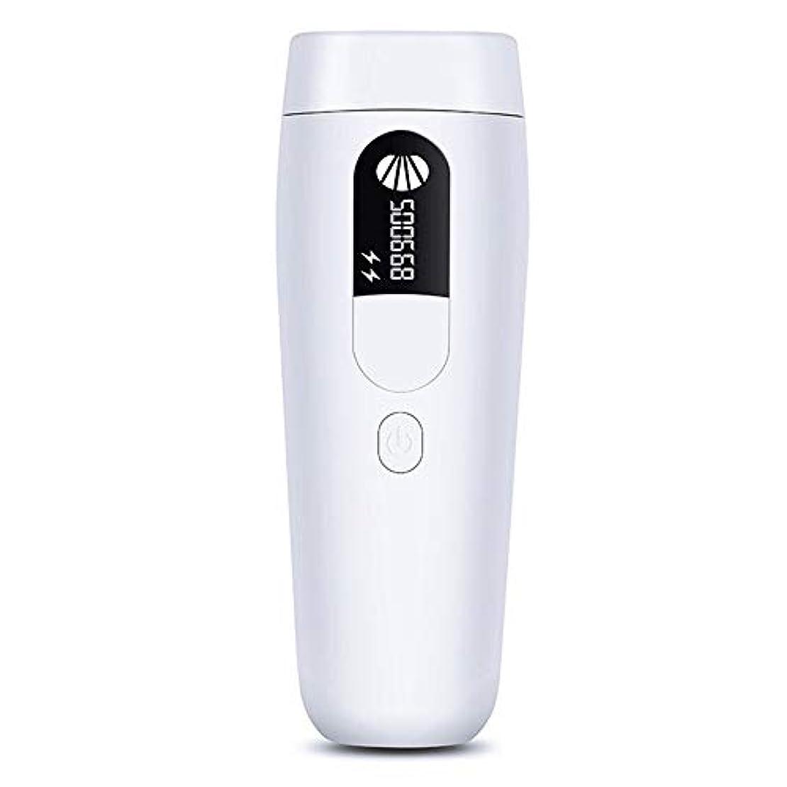 エンゲージメント乱気流計算自動、手動、2つのモード、インテリジェント誘導ポータブル無痛脱毛剤、5スピードレギュレーション、サイズ6x3.5x17cm 快適な脱毛
