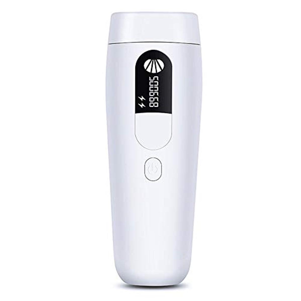 リングスピーチ蒸し器Nuanxin 自動、手動、2つのモード、インテリジェント誘導ポータブル無痛脱毛剤、5スピードレギュレーション、サイズ6x3.5x17cm F30
