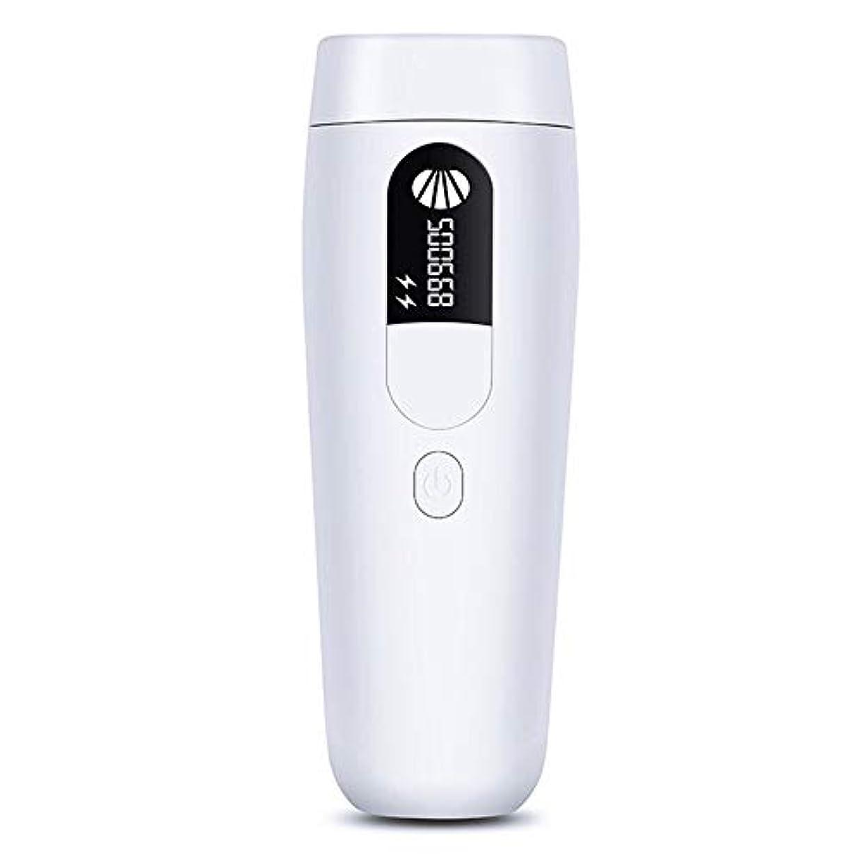経営者声を出してルアーダパイ 自動、手動、2つのモード、インテリジェント誘導ポータブル無痛脱毛剤、5スピードレギュレーション、サイズ6x3.5x17cm U546