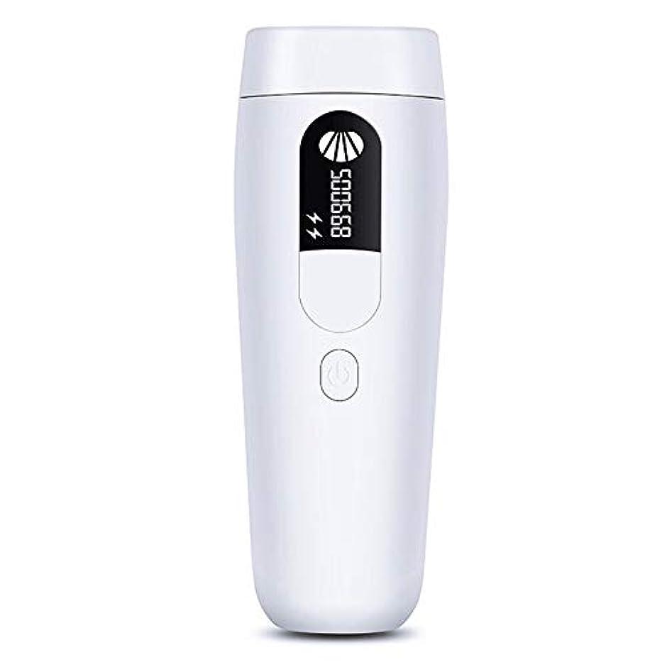 ピッチャーワックスフェデレーション自動、手動、2つのモード、インテリジェント誘導ポータブル無痛脱毛剤、5スピードレギュレーション、サイズ6x3.5x17cm 髪以外はきれい