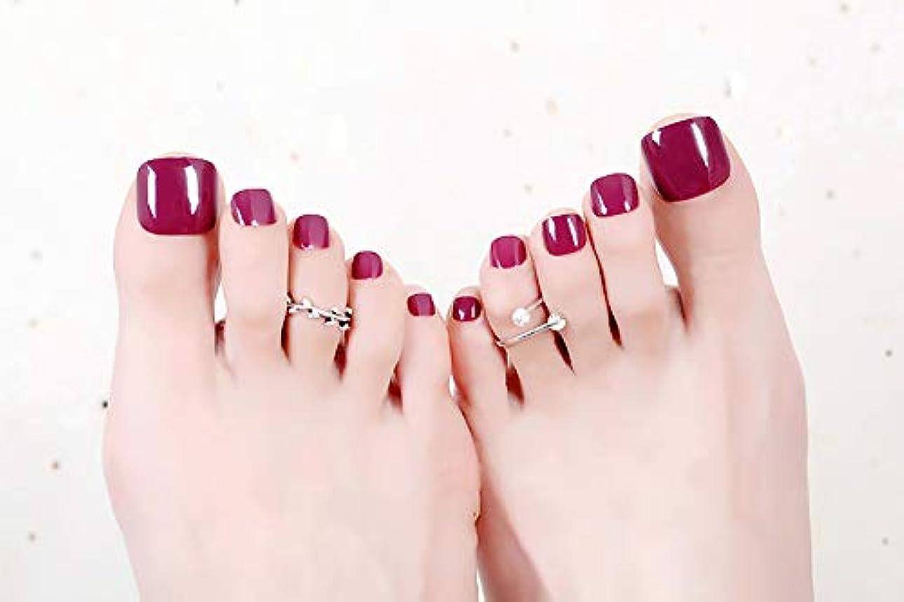 SIFASHION 足指の爪 無地ネイルチップ 足用 24枚入 フクシア 花嫁のネイルチップ 足 ネイル スカルプ ビーチ パーティー 24PCS