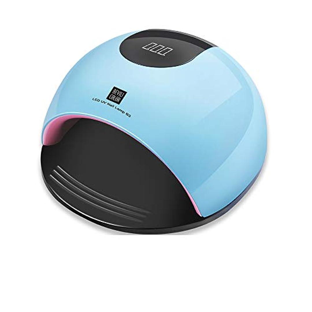 離婚バルコニー販売計画LEDネイル光線療法機、ホーム多機能ネイル高速乾燥機ハイパワーネイルソリッド、 ホテル/家族/美容に適した化学機械