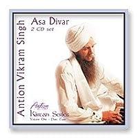 Asa Di Var Double Album