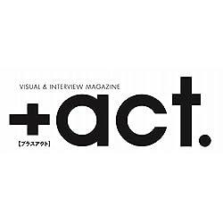 +act. (プラスアクト )―visual interview magazine 2017年 7月号