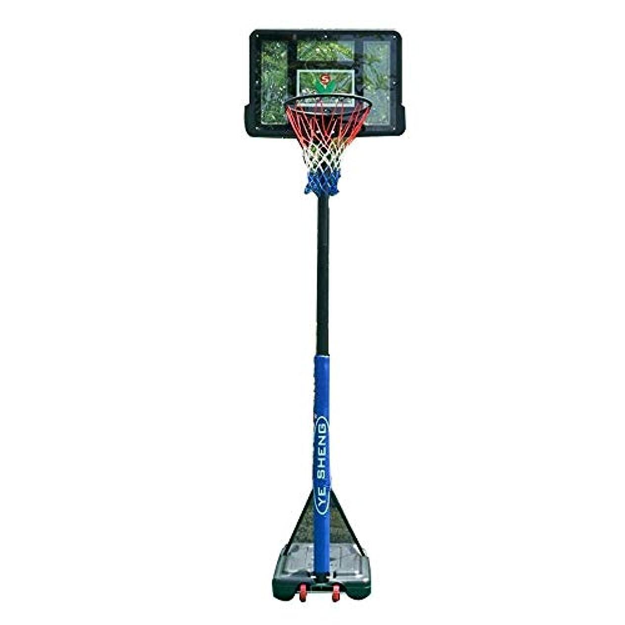 パーチナシティ空虚ペインティングポータブルバスケットボールフープ調節可能な高さ210-270cm、スポーツティーン大人バスケットボールスタンドホイール付き屋外屋内バスケットボールリムゴール