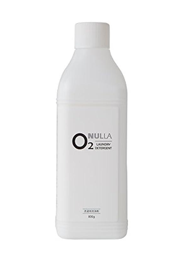 地域のチロ鏡NULLA(ヌーラ) ヌーラO2 (オーツー) 洗浄剤 [黄ばみ/ニオイを落とす] つけておくだけ (800g) 除菌効果 部屋干し臭 生乾き臭 対策