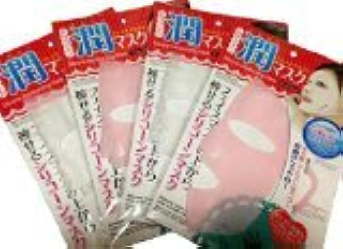 ご注意アコーナチュラルダイソー シリコン 潤マスク フェイスマスク 4枚セット