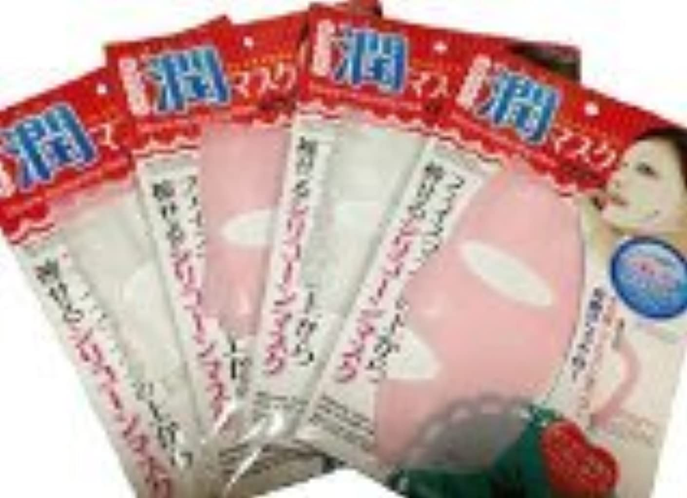 輝く腹痛補償ダイソー シリコン 潤マスク フェイスマスク 4枚セット