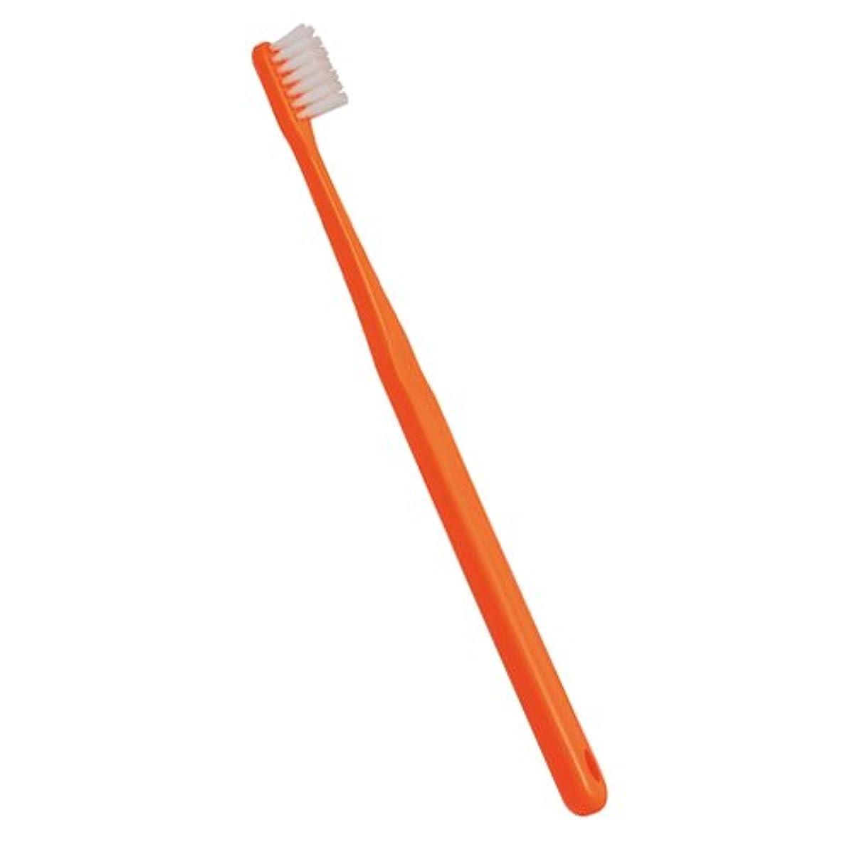 成果留まる順応性Ciメディカル 歯ブラシ Ci701(フラットタイプ) 1本 (オレンジ)