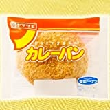ヤマザキ カレーパン ×3個 山崎製パン横浜工場製造品