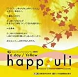 happli~a day Yellow