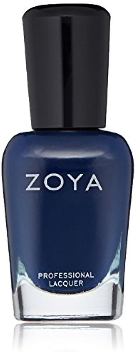 補助金に関して徴収ZOYA ゾーヤ ZP752 Ryan ライアン 15ml Entice & Ignite 2014 Fall Collection クラシックインディゴ マット 爪にやさしいネイルラッカーマニキュア