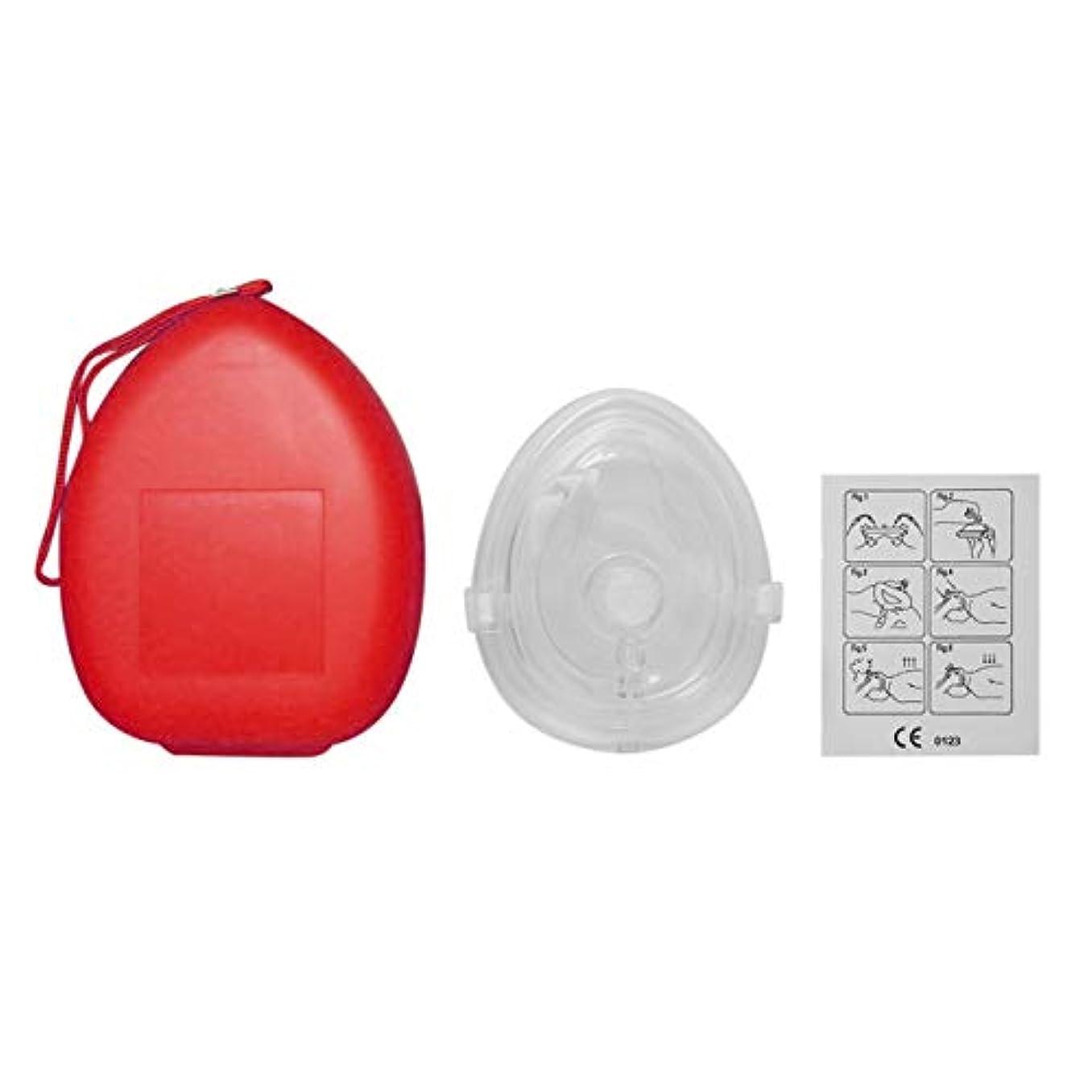 説明的アレンジ彼らの友美 プロのcpr顔保護マスク付き一方向弁救急救助者トレーニング教育キット呼吸マスク医療ツール