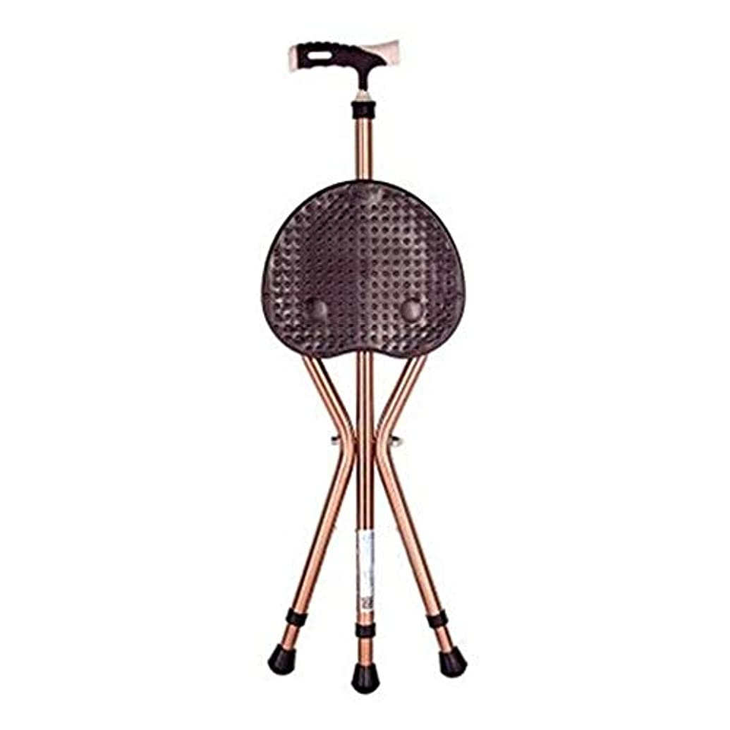 レンダリングマークダウンソート座席軽量のアルミニウム滑り止めの高齢者旅行折る腰掛け松葉杖が付いている杖 (Color : Brown, Size : OrdinaryStyle)