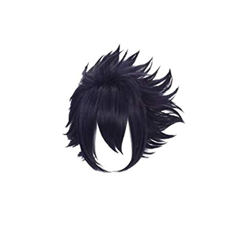 線電話節約Koloeplf コスプレウィッグパープル人工毛フルウィッグ自然に見える耐熱ウィッグ (Color : Black)