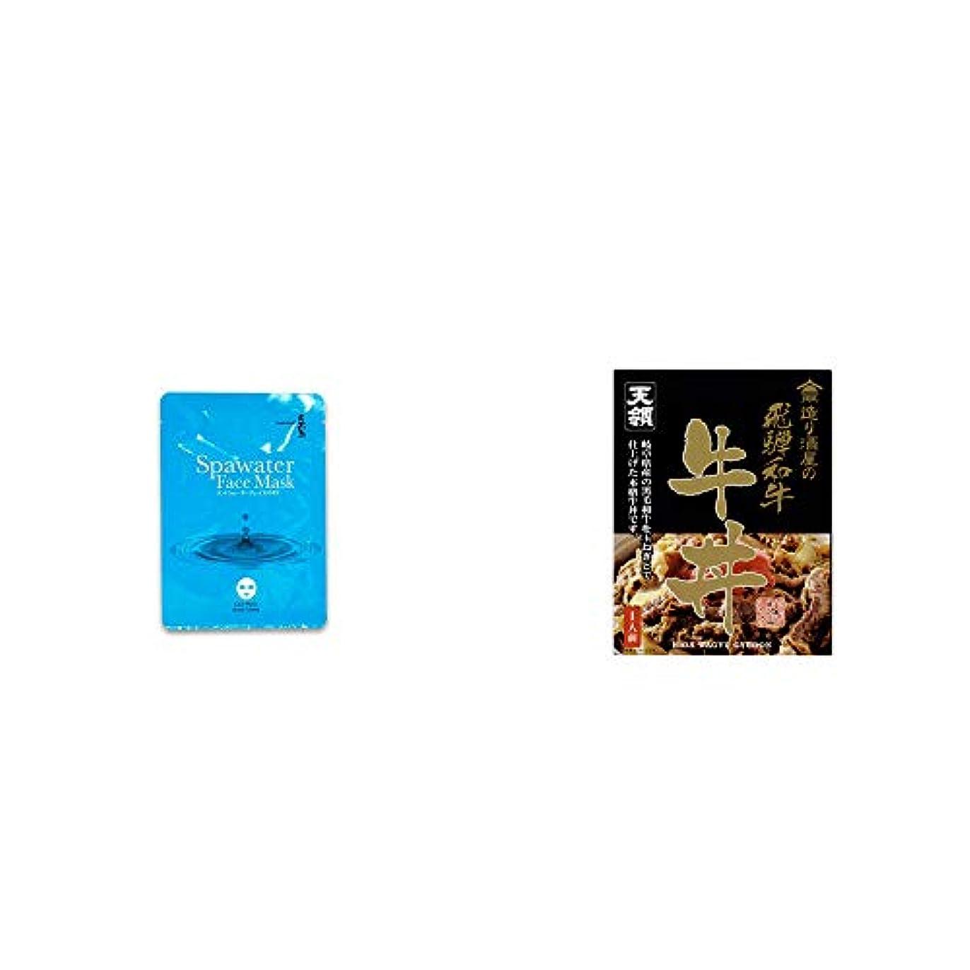 白鳥に東方[2点セット] ひのき炭黒泉 スパウォーターフェイスマスク(18ml×3枚入)?天領酒造 造り酒屋の飛騨和牛 牛丼(1人前)