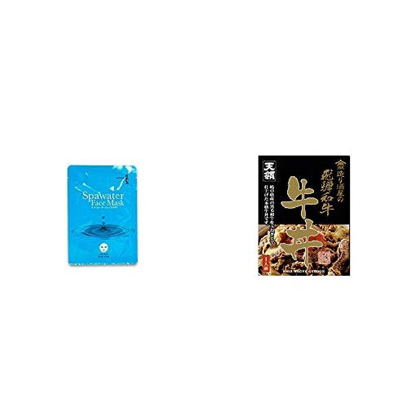 [2点セット] ひのき炭黒泉 スパウォーターフェイスマスク(18ml×3枚入)?天領酒造 造り酒屋の飛騨和牛 牛丼(1人前)