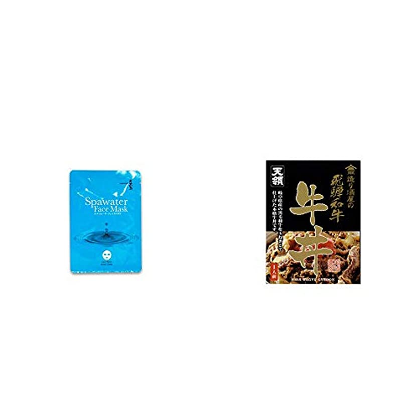 商品栄養コテージ[2点セット] ひのき炭黒泉 スパウォーターフェイスマスク(18ml×3枚入)?天領酒造 造り酒屋の飛騨和牛 牛丼(1人前)