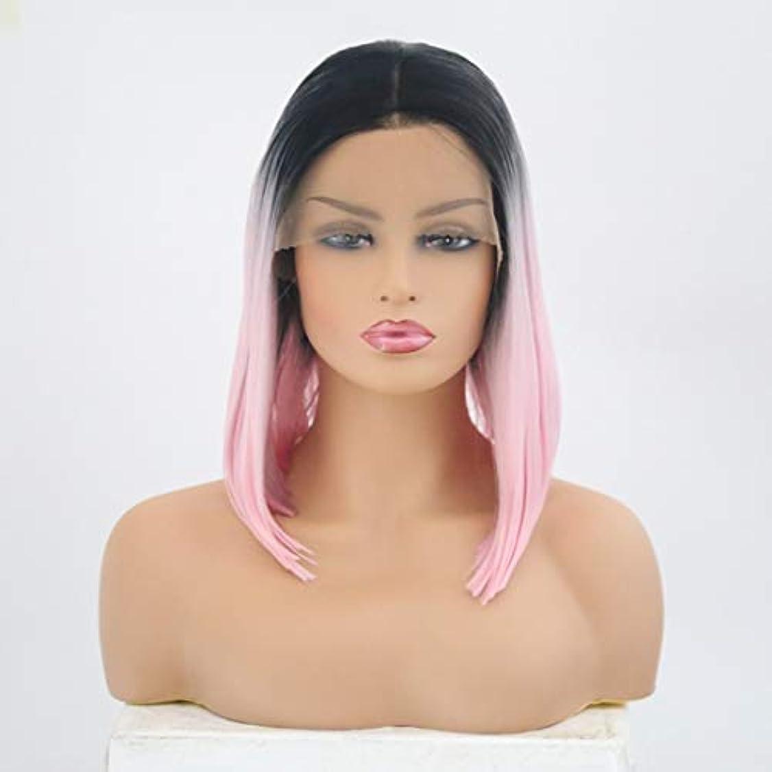 タップわがまま場合Kerwinner 女性のための前髪の人工毛フロントレース付きショートボブウィッグ