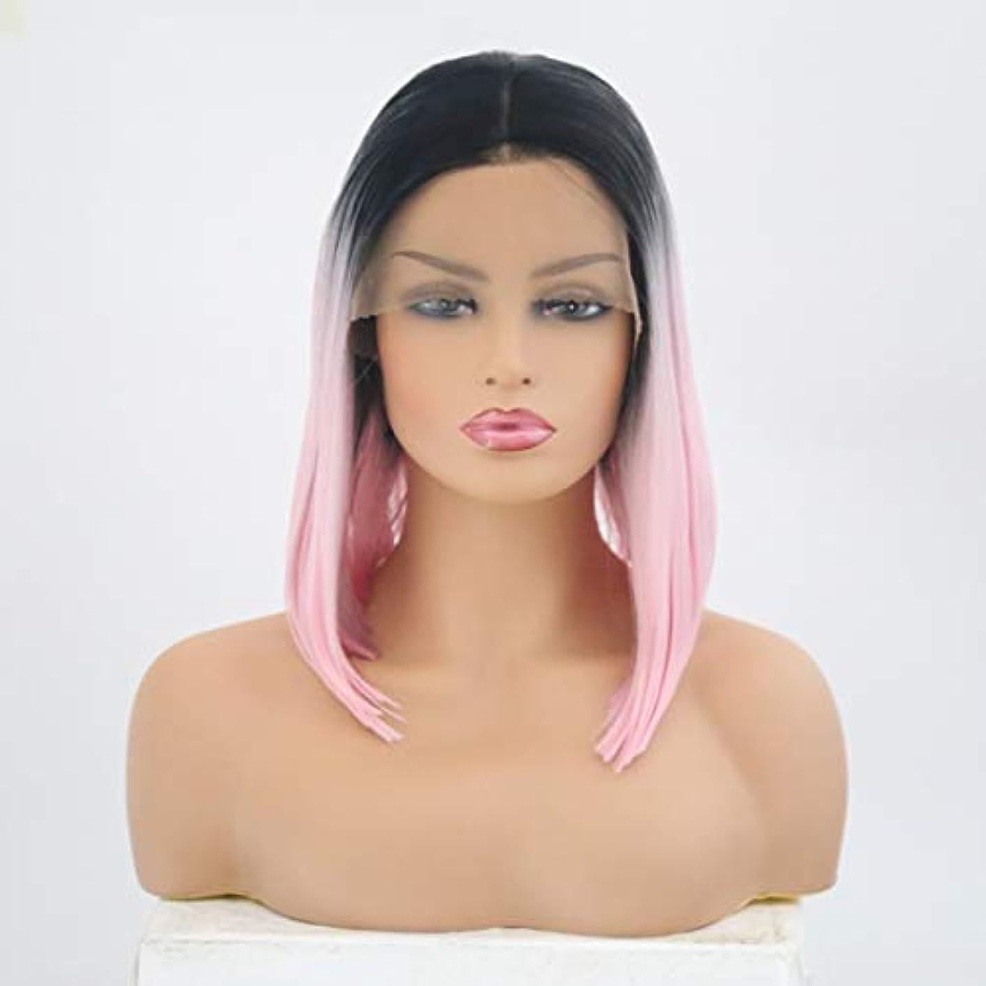 ポットマット枕Kerwinner 女性のための前髪の人工毛フロントレース付きショートボブウィッグ