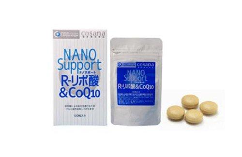 ナノサポート R-リポ酸&CoQ10 120粒