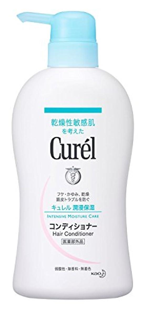 寄生虫無効にする配置花王 Curel(キュレル) コンディショナ- ポンプ 420ml×2 1576 P