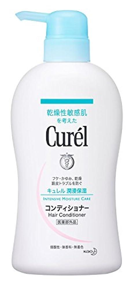 自己尊重事務所マリナー花王 Curel(キュレル) コンディショナ- ポンプ 420ml×2 1576 P