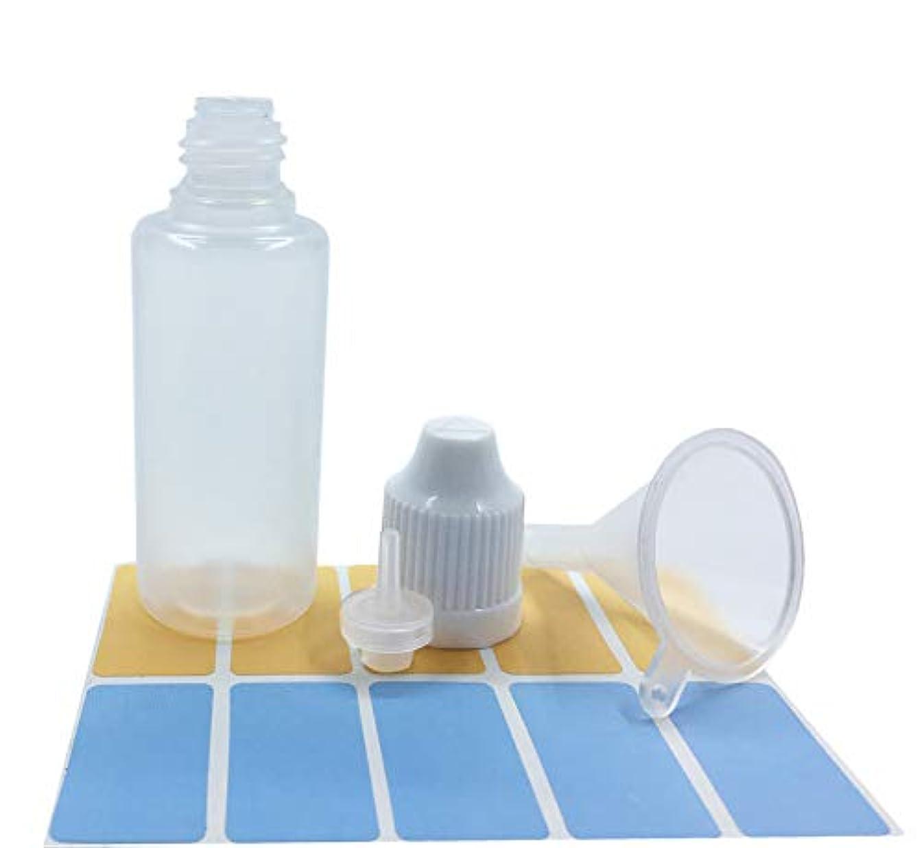 むしゃむしゃ成長小道10個 20mlドロッパーボトル スポイトタイプ容器 プラスチック製 点眼 液体 貯蔵用 滴瓶 (20ml, 白色)