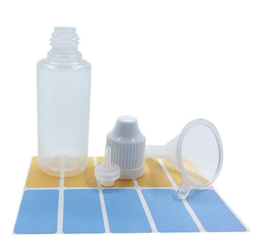 孤独悪性の無一文10個 20mlドロッパーボトル スポイトタイプ容器 プラスチック製 点眼 液体 貯蔵用 滴瓶 (20ml, 白色)