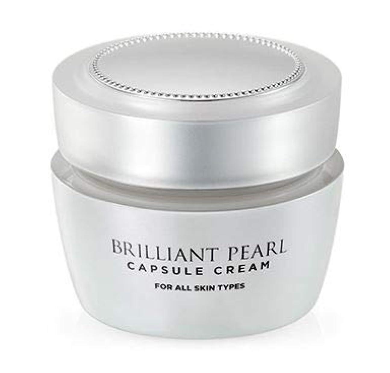 移行するロイヤリティ冒険[A.H.C] Brilliant Pearl Capsule Cream 50g /ブリリアントパールカプセルクリーム50g [並行輸入品]