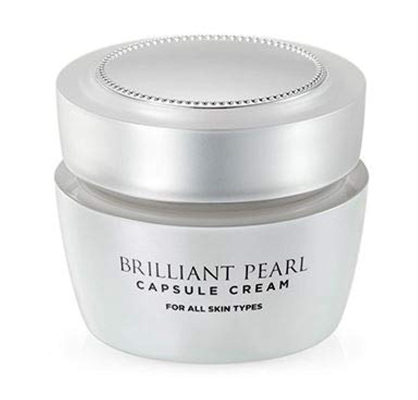冗長明らかにする排除[A.H.C] Brilliant Pearl Capsule Cream 50g /ブリリアントパールカプセルクリーム50g [並行輸入品]
