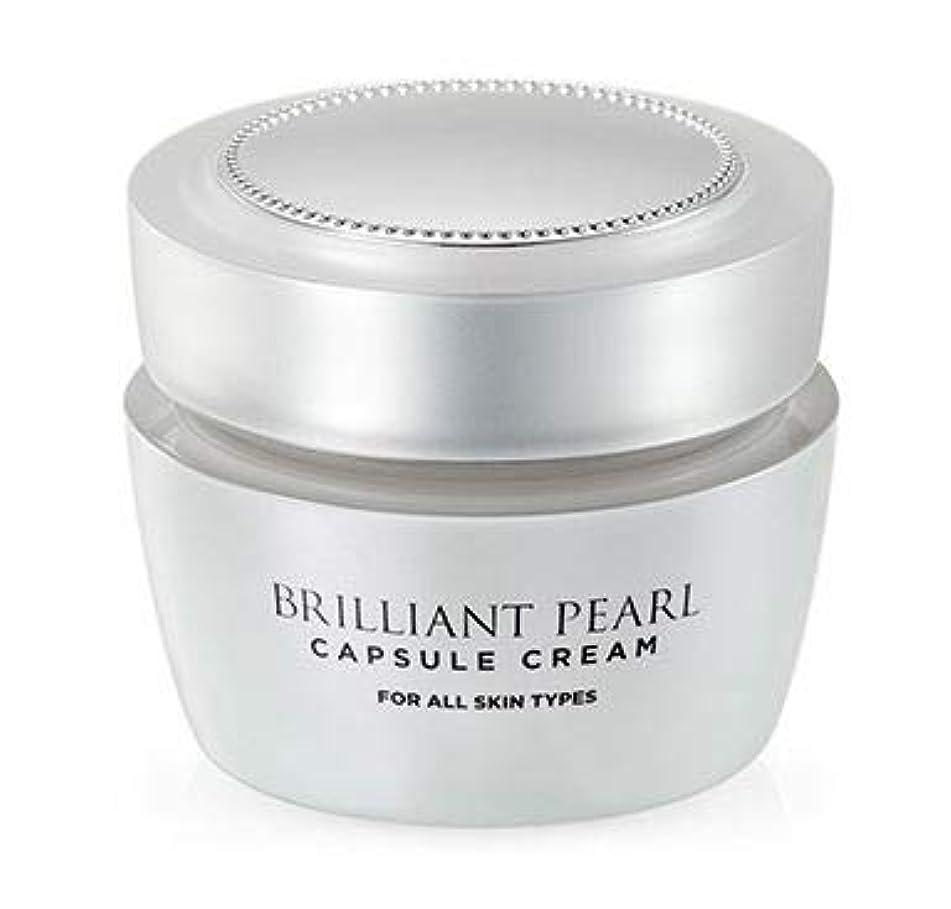 関数乳剤薄汚い[A.H.C] Brilliant Pearl Capsule Cream 50g /ブリリアントパールカプセルクリーム50g [並行輸入品]