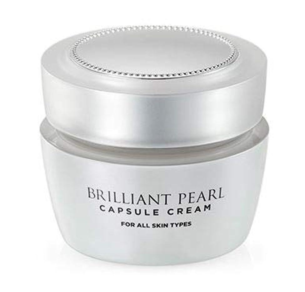 全体におばあさんあごひげ[A.H.C] Brilliant Pearl Capsule Cream 50g /ブリリアントパールカプセルクリーム50g [並行輸入品]