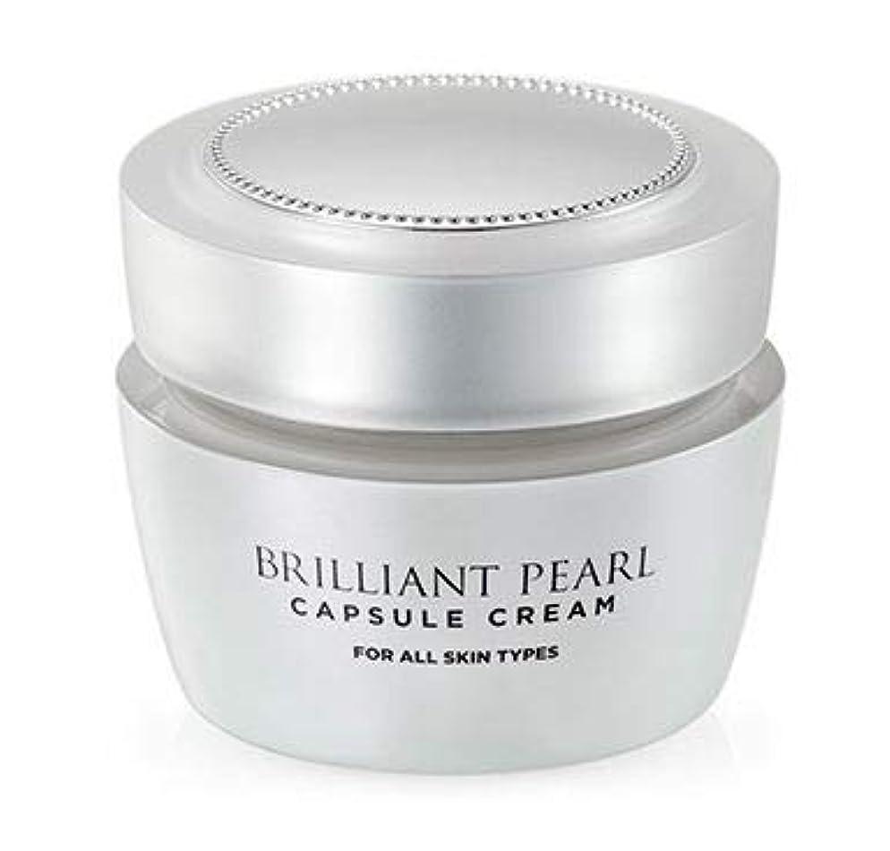 。ストリーム粘り強い[A.H.C] Brilliant Pearl Capsule Cream 50g /ブリリアントパールカプセルクリーム50g [並行輸入品]