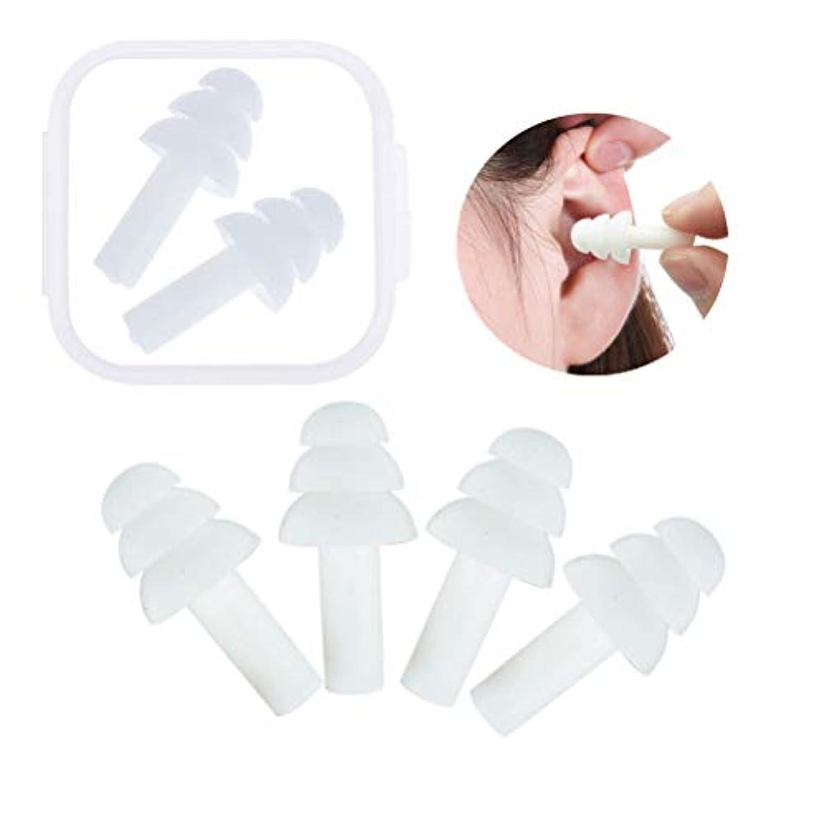 細心のスクレーパー安全耳栓2ペア パックライブ 防音 睡眠 飛行機 医療用 シリコン 安眠 音楽用, 重複使用可能 携帯便利
