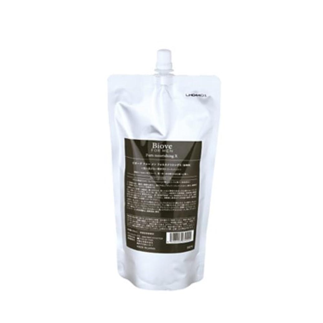 勉強する小麦粉伝統的ビオーブ フォーメン フォルスナリシングX レフィル 450ml