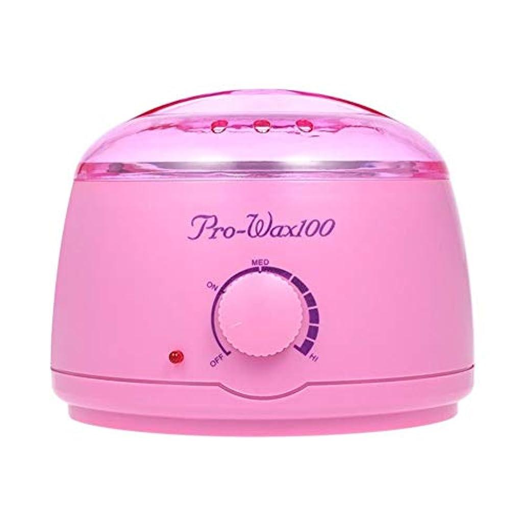 雑種交渉する原子炉脱毛、インテリジェントな温度制御のためのワックスヒータープロワックス100,ピンク