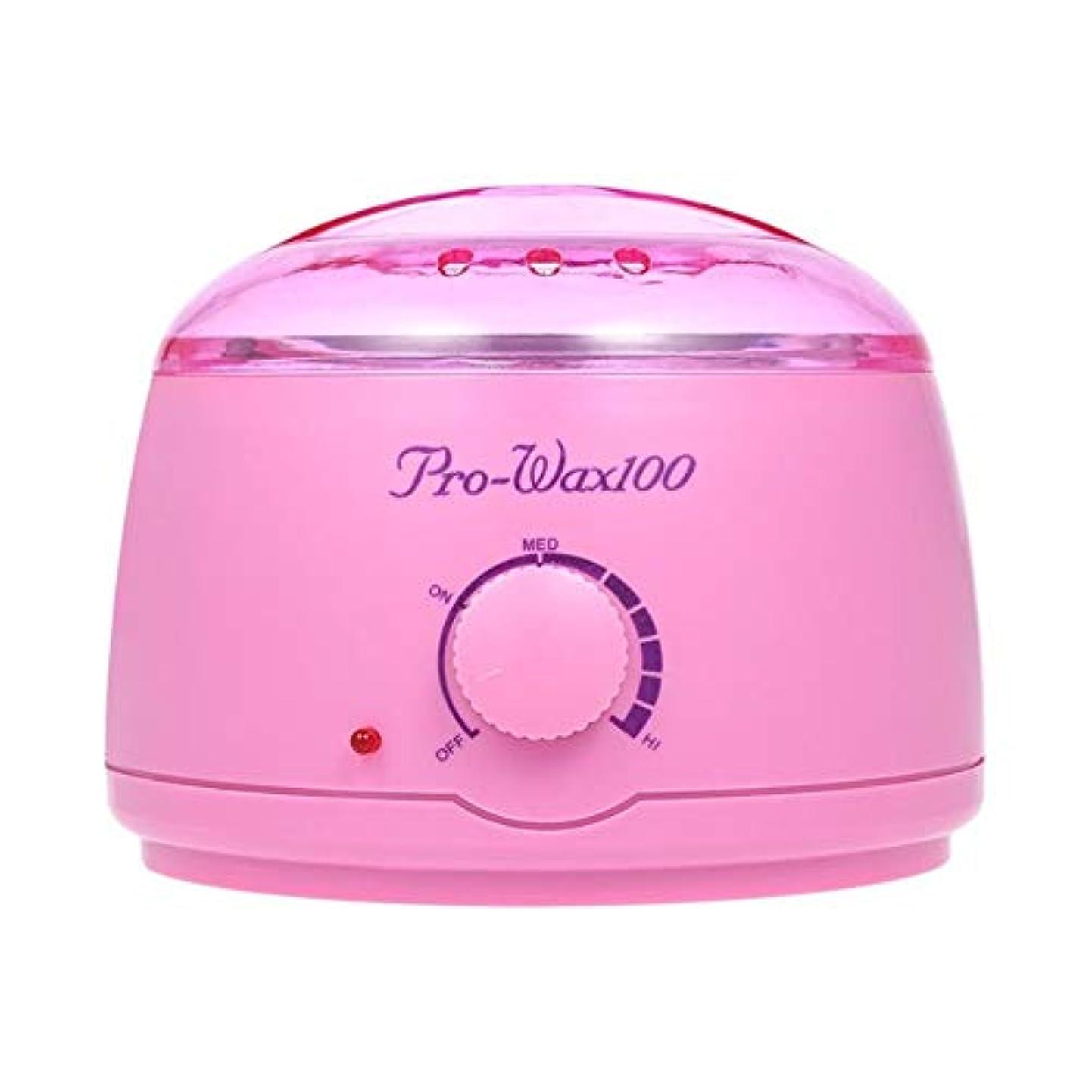 予防接種伝染病考える脱毛、インテリジェントな温度制御のためのワックスヒータープロワックス100,ピンク
