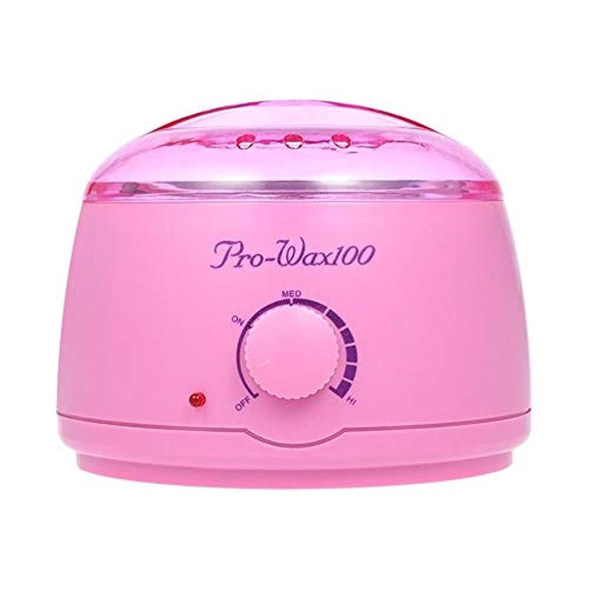 水煩わしい写真の脱毛、インテリジェントな温度制御のためのワックスヒータープロワックス100,ピンク